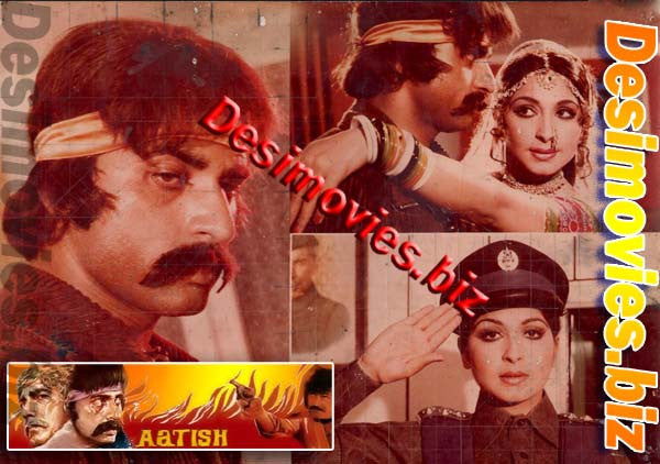 AATISH (1980) Lobby Card Still C