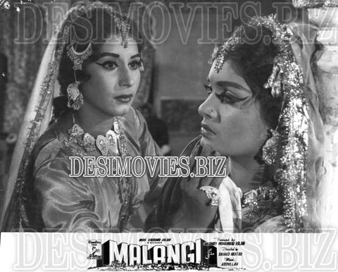 Malangi (1965) Lollywood Lobby Card Still 9