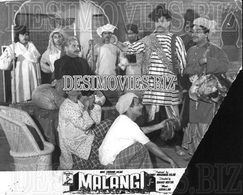 Malangi (1965) Lollywood Lobby Card Still 13