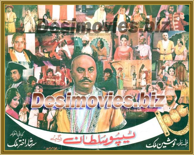 Tepo Sultan  (1977) Lollywood Original Booklet