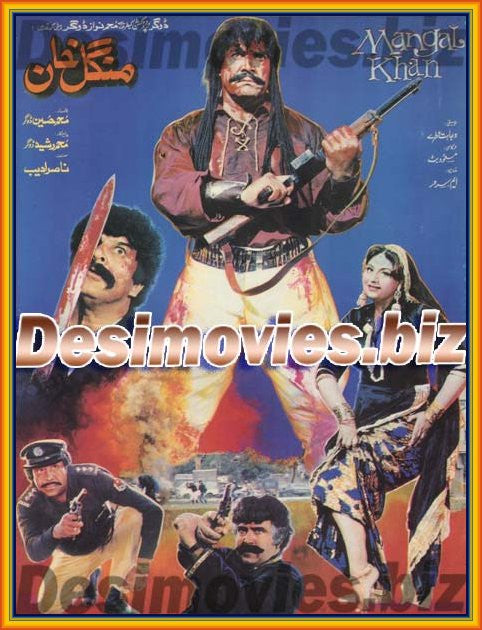 Mangal Khan (1995) Lollywood Original Booklet