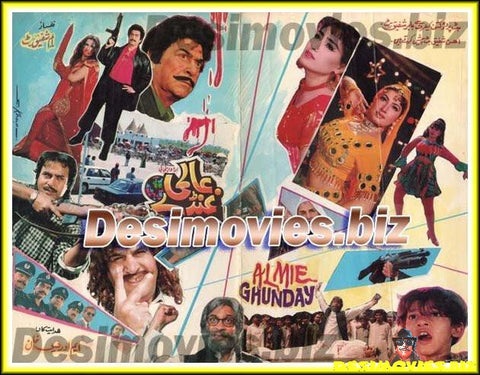 Aalmi Ghunday (1996) Lollywood Original Booklet