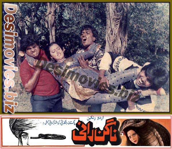 Nagin Rani (1992) Lollywood Lobby Card Still 9