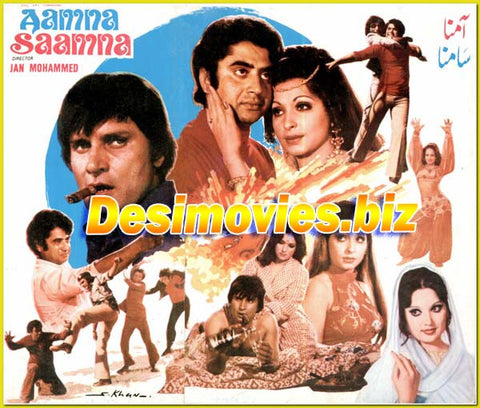 Aamna Saamna (1977) Lollywood Original Booklet