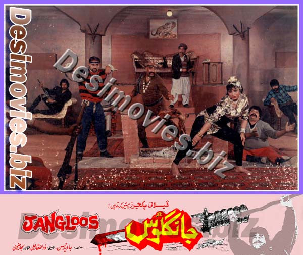 jangloos (1990) Lollywood Lobby Card Still 9