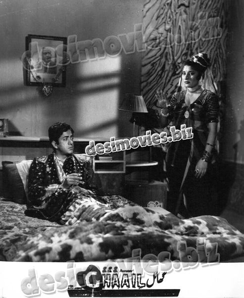 Ghaail+Unreleased Movie (1969) Lollywood Lobby Card Still 12