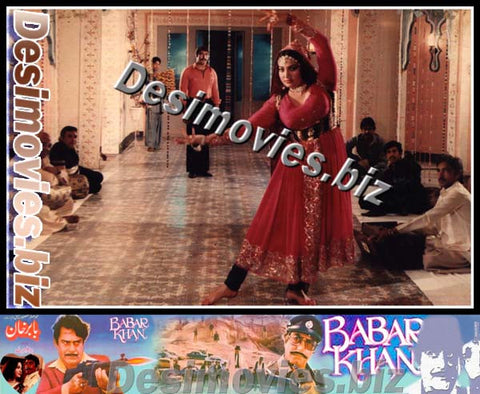 Babar Khan (1985) Lollywood Lobby Card Still 11