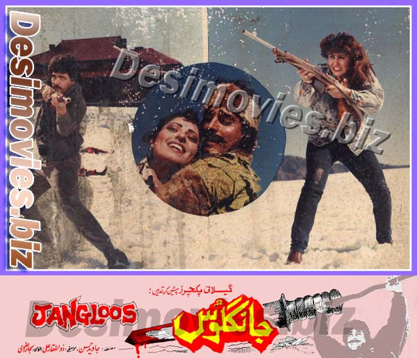 jangloos (1990) Lollywood Lobby Card Still 10