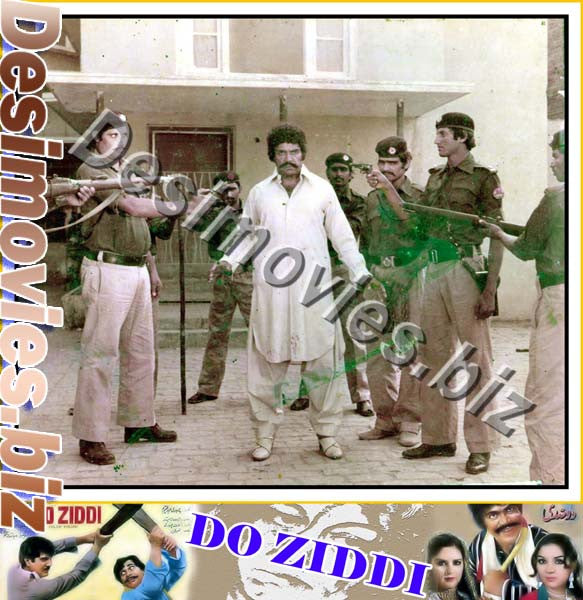 Do Ziddi (1984)  Lollywood Lobby Card Still 10