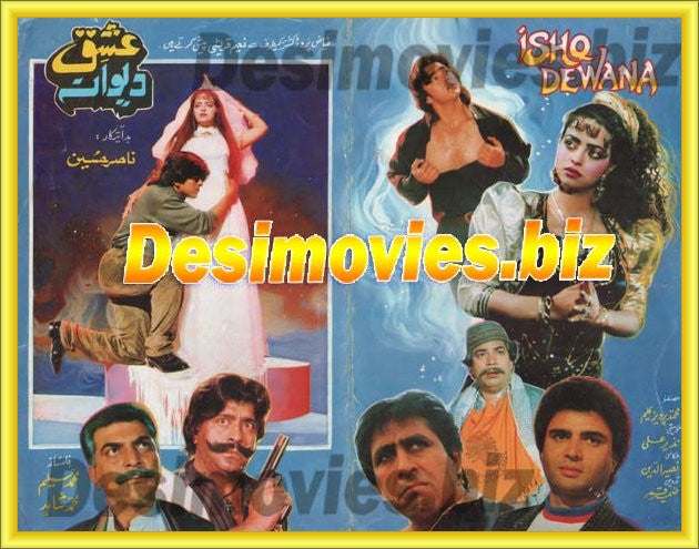 Ishq Deewana (1996) Lollywood Original Booklet