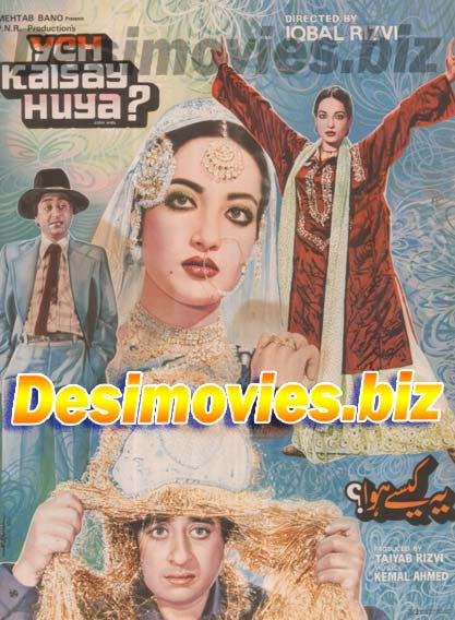 Yeh Kaisay Howa (1984) lollywood Original Poster