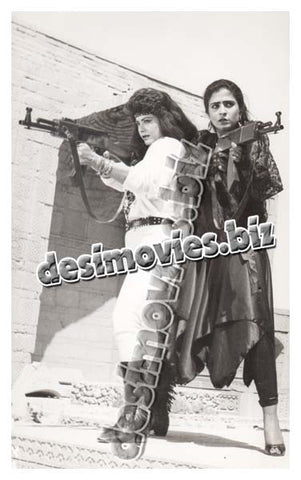Sarfarosh (1989) Lollywood Lobby Card Still 8