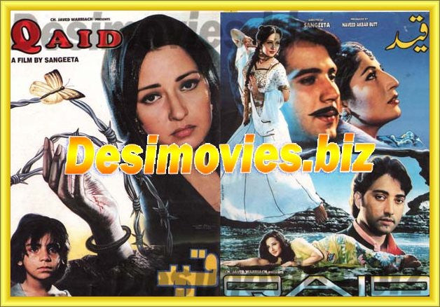 Qaid (1999) Lollywood Original Booklet