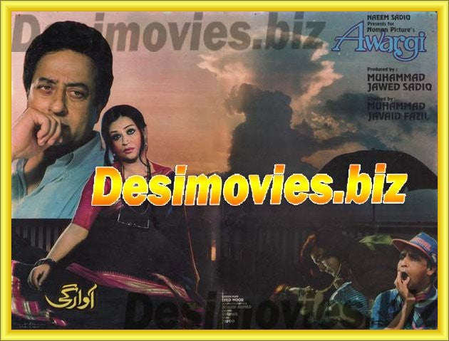 Aawargi (1995) Lollywood Original Booklet