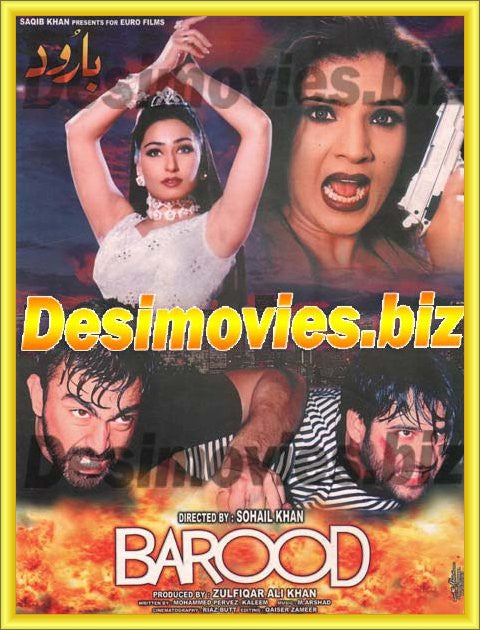 Barood (2000) Lollywood Original Booklet