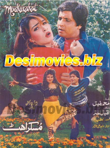 Muskurahat (1995) lollywood Original Poster