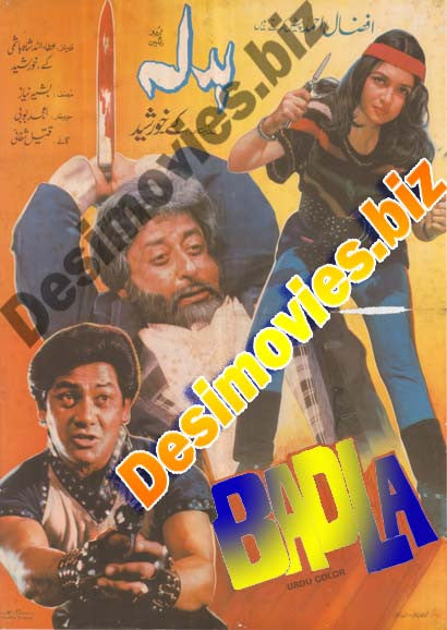 BADLA (1987) lollywood Original Poster