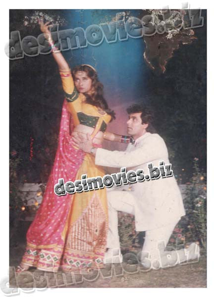 Bazar e Husn (1988) Lollywood Lobby Card Still 2