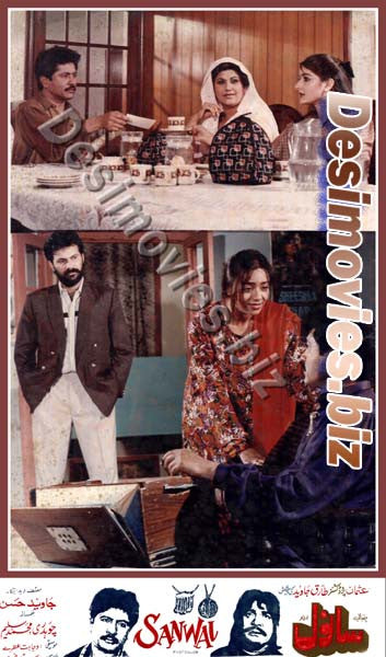 Sanwal (1992) Lollywood Lobby Card Still 13