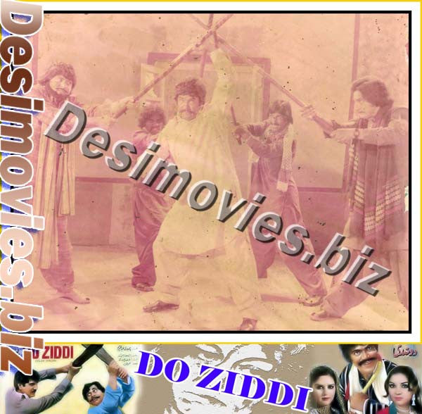 Do Ziddi (1984)  Lollywood Lobby Card Still 12
