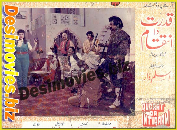 Qudrat da inteqaam (1990) Lollywood Lobby Card Still L