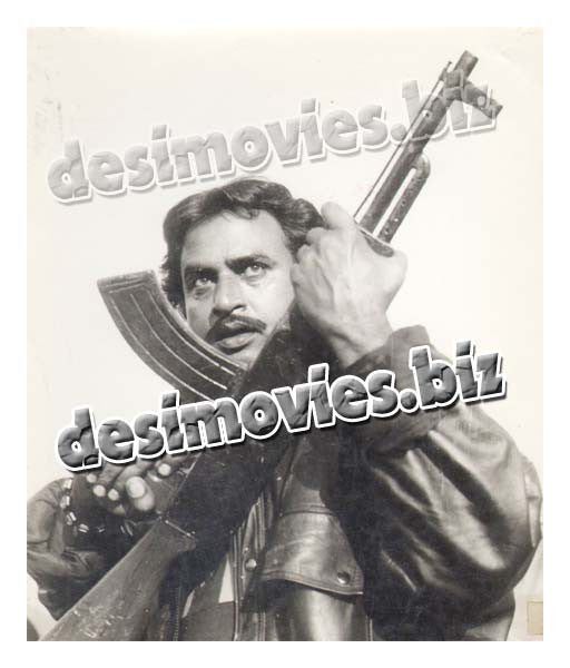 Aadil (1993) Lollywood Lobby Card Still