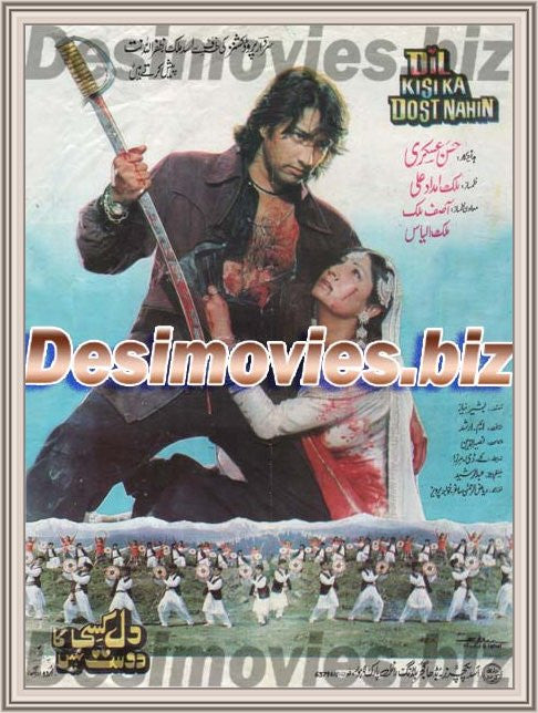 Dil Kisi Ka Dost Nahin (1997) Lollywood Original Booklet