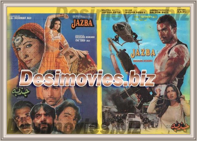 Jazba (1999) Lollywood Original Booklet