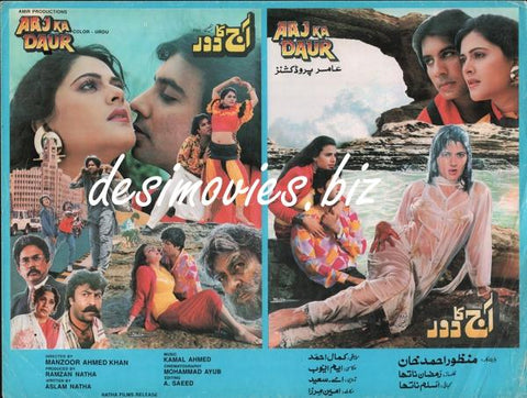 Aag Ka Samundar (1984) Lollywood Original Booklet