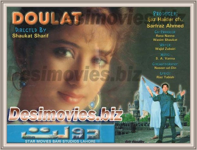 Doulat (2001) Lollywood Original Booklet