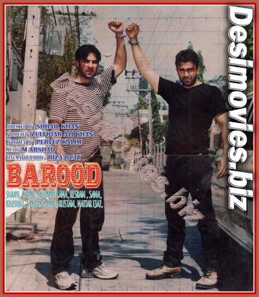 Barood (2000)  Lollywood Lobby Card Still 13