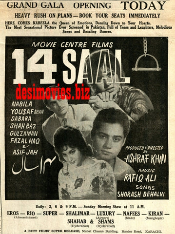 14 Saal (1968) Press Ad - Karachi 1968