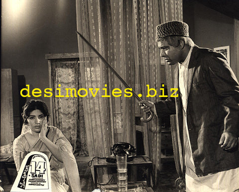 14 Sadi (1969) Movie Still