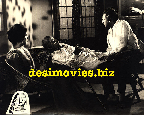 14 Sadi (1969) Lobby Card Still