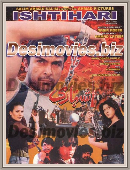 Ishtihari (2002) Lollywood Original Booklet
