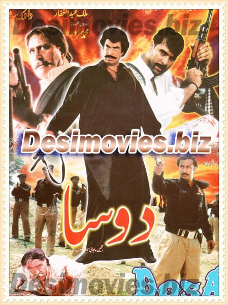 Dosa (2002) Lollywood Original Booklet