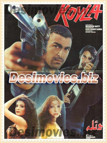 Koyla (1999) Lollywood Original Booklet