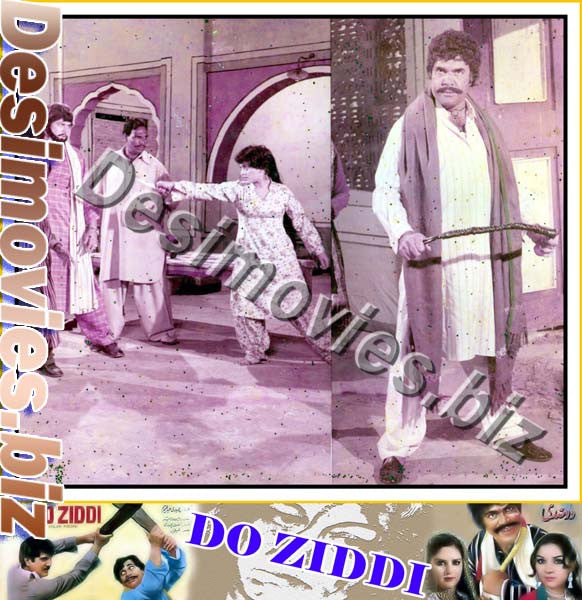 Do Ziddi (1984)  Lollywood Lobby Card Still 14