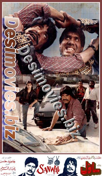 Sanwal (1992) Lollywood Lobby Card Still 15