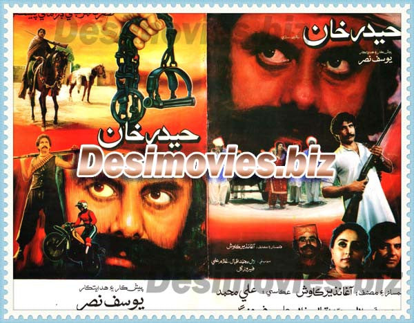 Haider Khan (Sindhi) (1985) Lollywood Original Booklet