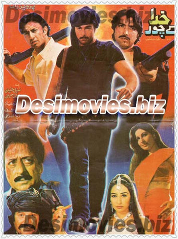 Khuda Key Chor (2000) Lollywood Original Booklet