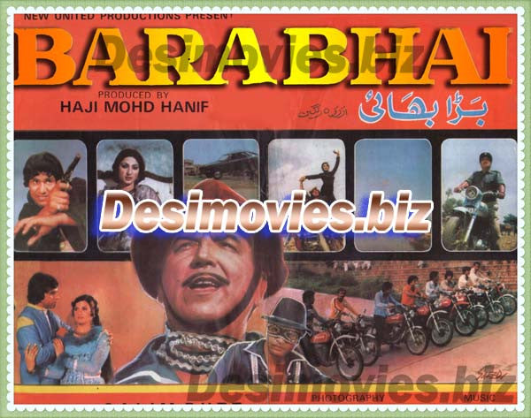 Bara Bhai (1982) Lollywood Original Booklet