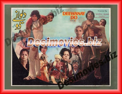 Deewanay Do  (1985) Original Booklet