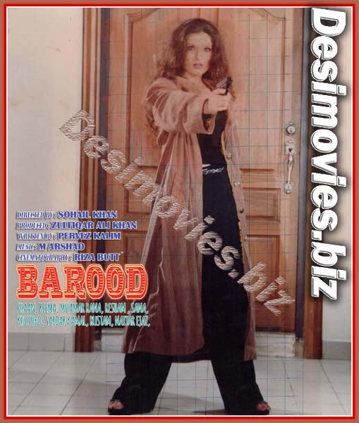 Barood (2000)  Lollywood Lobby Card Still 15