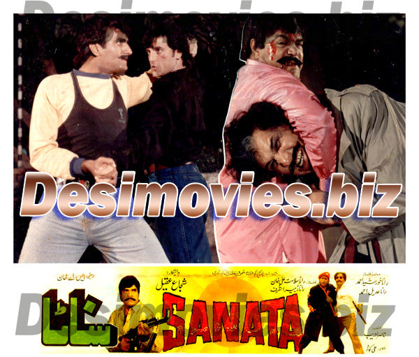 Sanata (1995) Lollywood Lobby Card Still 16