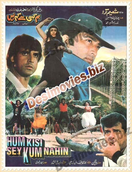 Hum kisi sey kam nahin  (1997) Lollywood Original Booklet