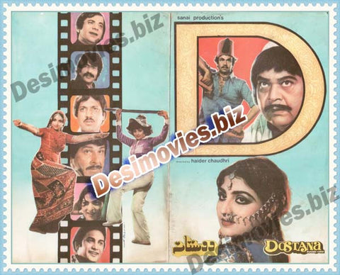 Dostana (1982) Original Booklet