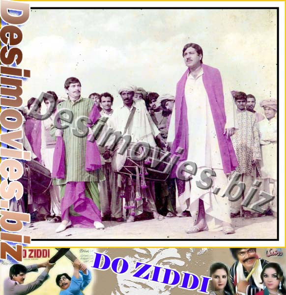 Do Ziddi (1984)  Lollywood Lobby Card Still 16