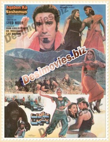 Aqabon Ka Nashiman (1997) Lollywood Original Booklet