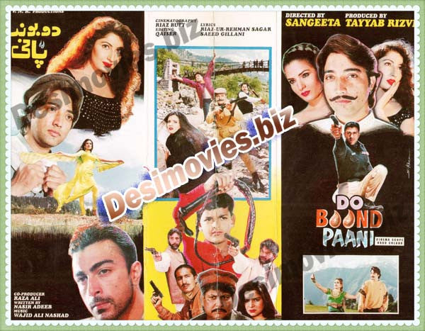 Do Boond Paani (1998) Lollywood Original Booklet